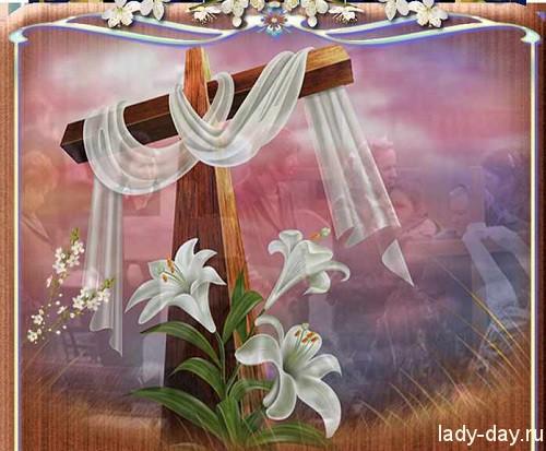 Православная Радоница
