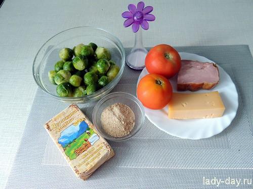 Брюссельская капуста, рецепт
