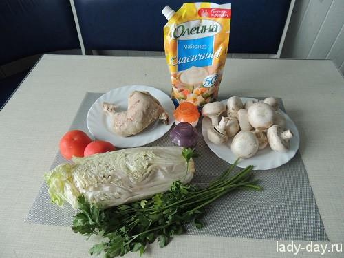Салат бриз
