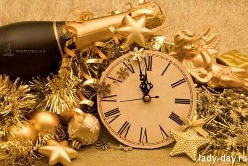 Новогодняя ночь