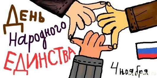 Календарь выставок кошек по россии