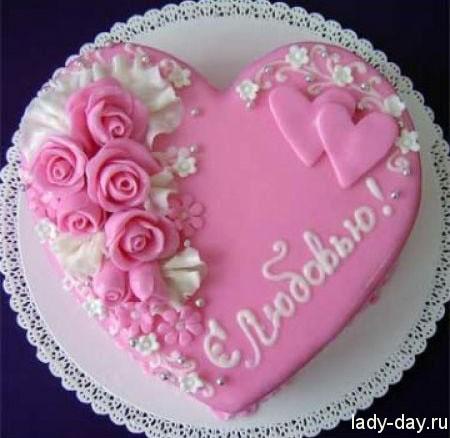 праздничный-торт
