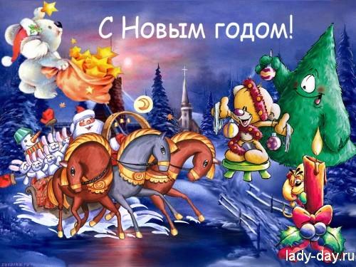 открытка-с-Новым-годом-5