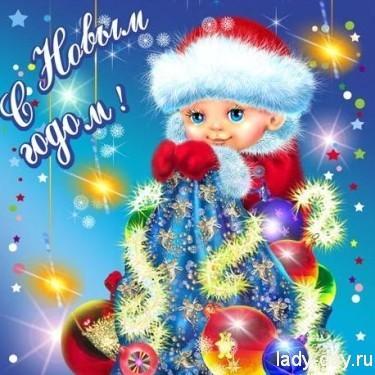 pozdravlyaem_s_novim_godom_otkritka