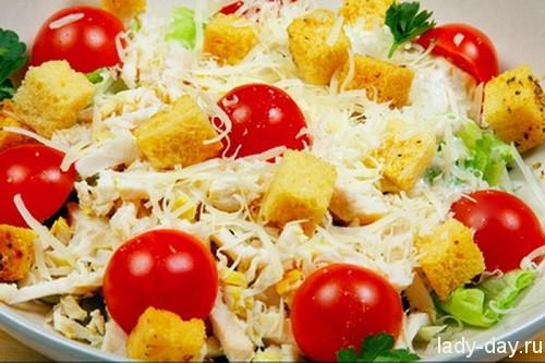 модные салаты рецепты и фото