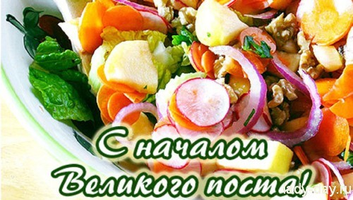 menu-velikogo-posta-1