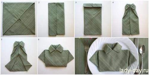 2 рубашка
