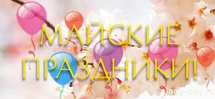 Город владимир новогодний праздник