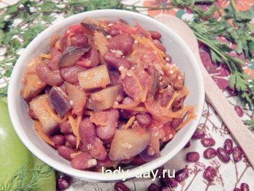 баклажаны с фасолью на зиму рецепт с фото