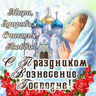 http://lady-day.ru/wp-content/uploads/2017/05/b63ed21765078799eb833b4ce01617e4-400x400.jpg