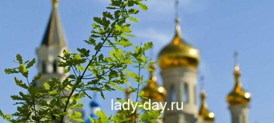 prazdnik-troitsy-obychai-i-poverya-00-548x246
