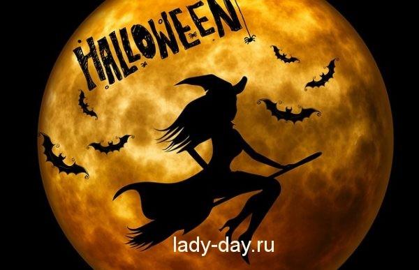 halloween-959049_640
