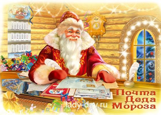 ded_moroz