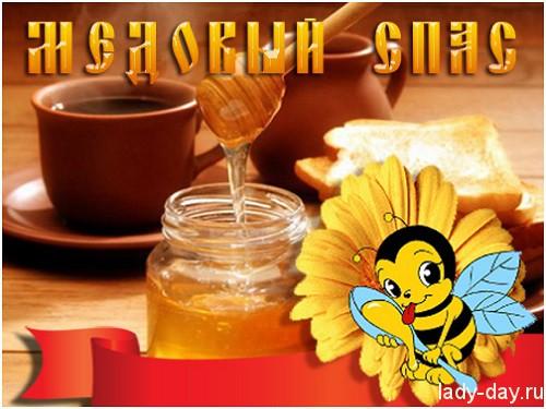 27_honey_Spas