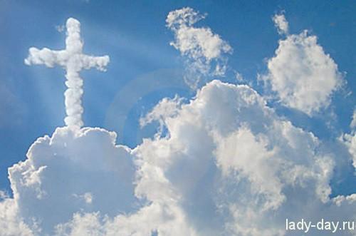 Что нельзя делать на праздник усекновения главы Иоанна Предтечи?