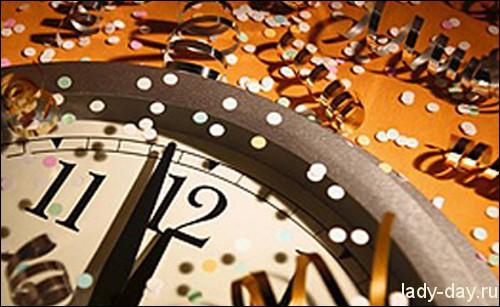 дешево встретить новый год