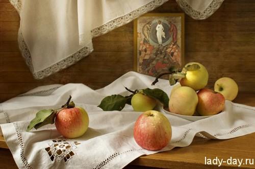 Яблочный Спас 2015