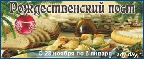 Rozhdestvenskiy-post1