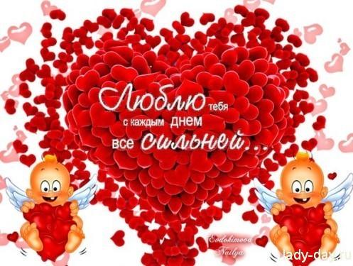 sms_priznanija_v_ljubvi_dlja_devushki