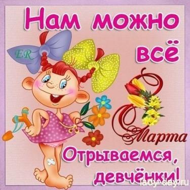 _marta