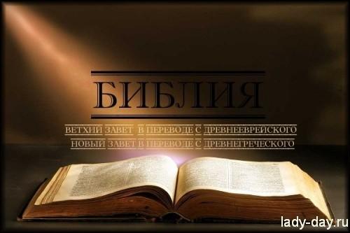 biblos-01