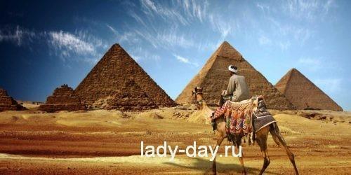 1455117967_egypt_main