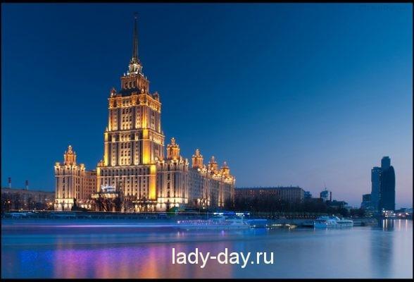 ukraina-hotel
