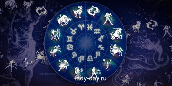 goroskop-na-2017-god-po-znakam-zodiaka-i-po-godu-rozhdeniya