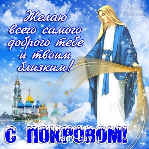 pokrov1