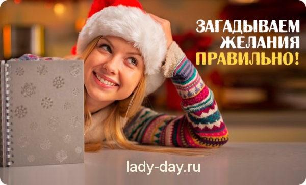 1469881956_devushkavshapke
