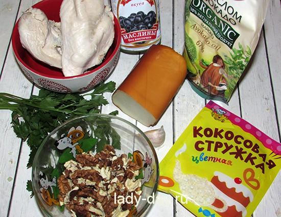 Салат новогодний шар Ингредиенты