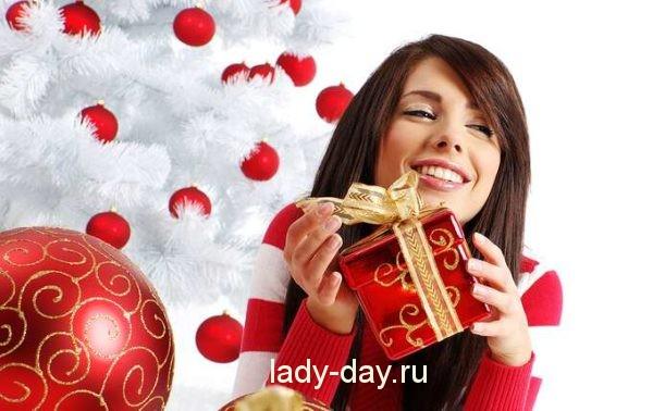 женщине подарок