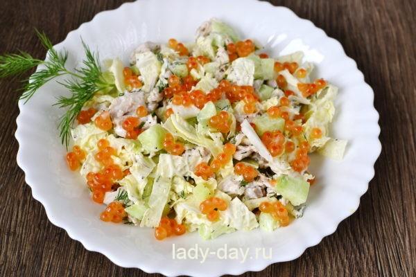 салат с красной икрой простой рецепт с фото