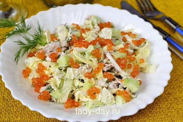 вкусный салат с красной икрой