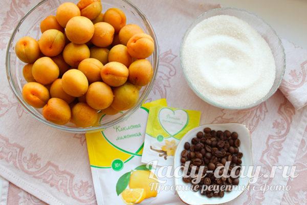 абрикосы и кофе