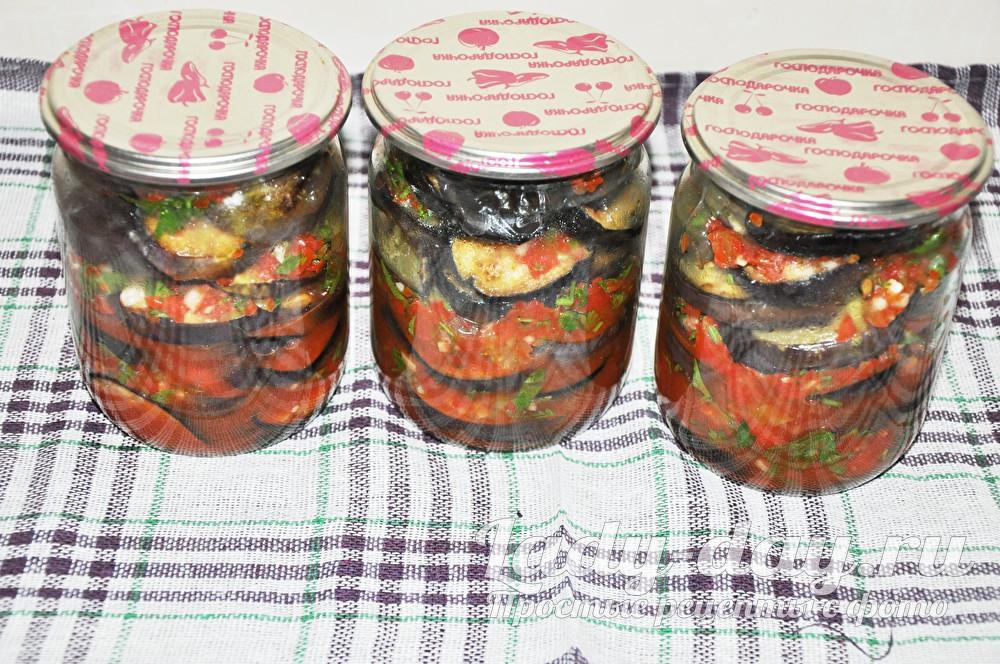 Баклажаны по-грузински на зиму - самый вкусный рецепт