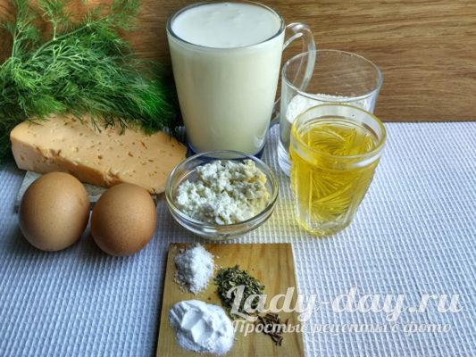 ингредиенты для хачапури