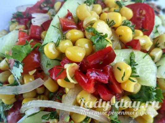 овощи с заправкой