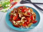Салат со сливой