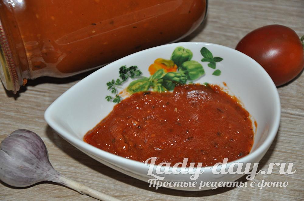 томатный соус в домашних условиях рецепт на зиму