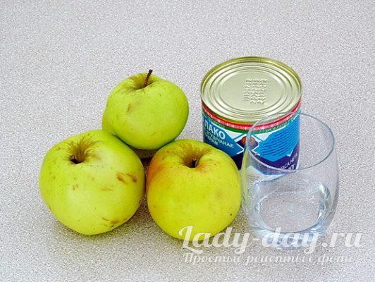 яблоки и сгущенка
