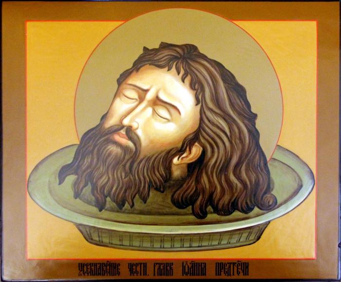 голова Иоанна Предтече