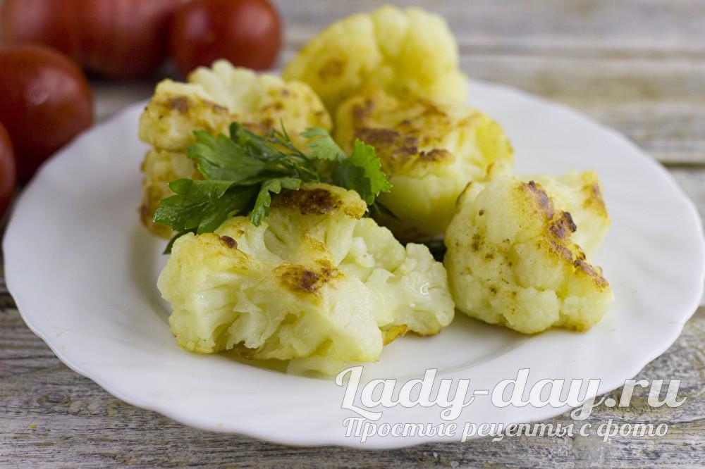 Цветная капуста на сковороде – вкуснее не бывает