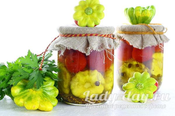 патиссоны с помидорами маринованные