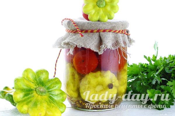 Маринованные патиссоны с помидорами на зиму