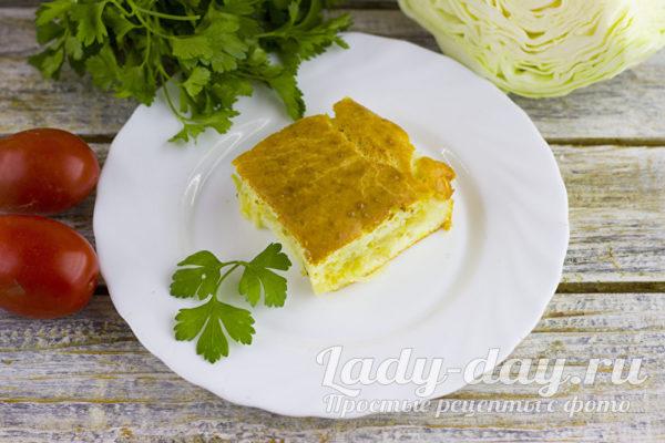 вкусный пирог с капустой