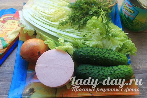 колбаса и овощи