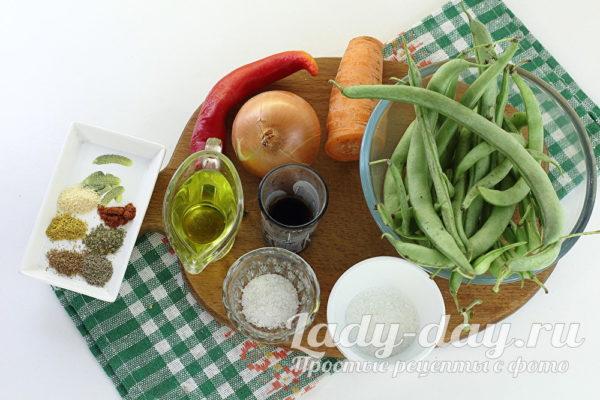 овощи и спаржевая фасоль