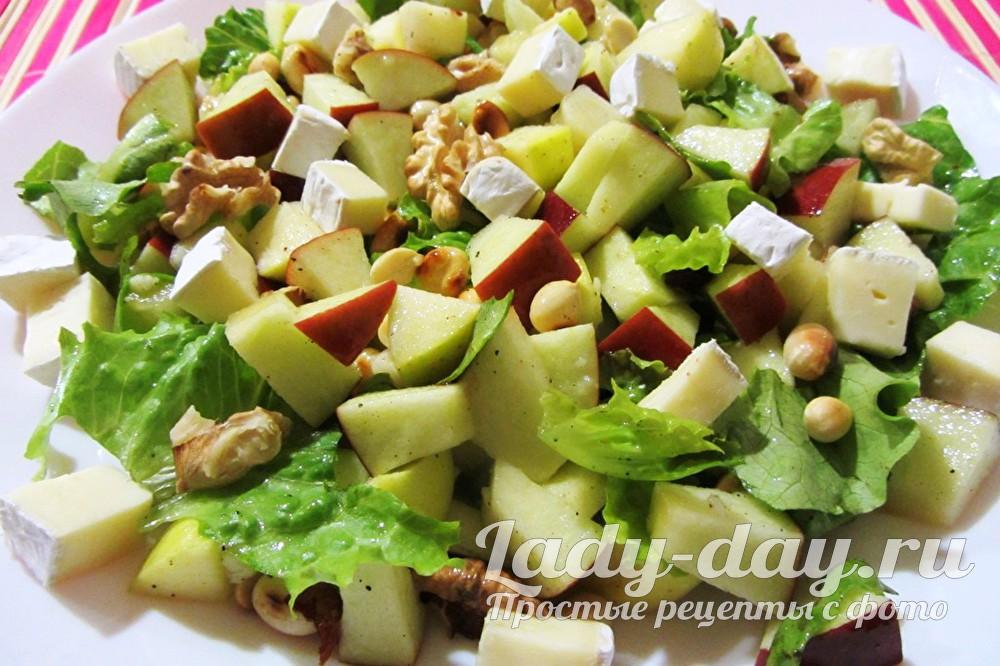 легкий салат на праздничный стол