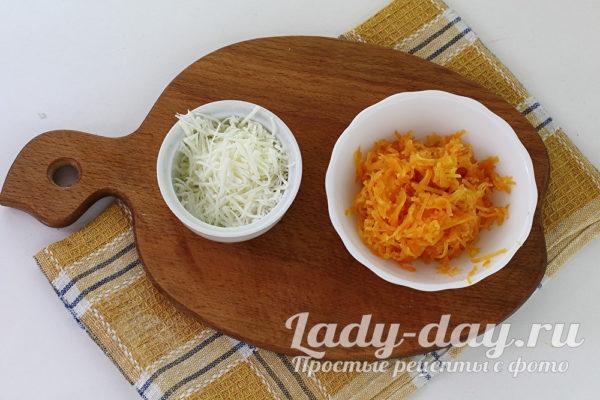 сыр и морковь